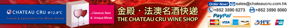 Chateau Cru Wine Limited